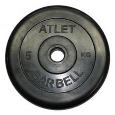 Диск для штанги MB Barbell Atlet - 26 мм - 5 кг