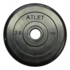 Диск для штанги MB Barbell Atlet - 26 мм - 2.5 кг
