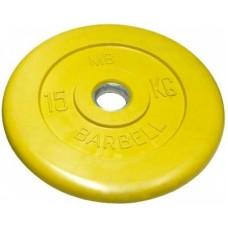Диск для штанги MB Barbell желтый - 30 мм - 15 кг